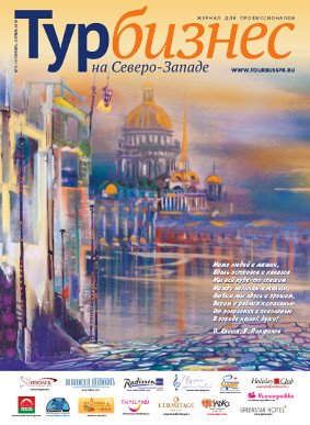 magazin_cover